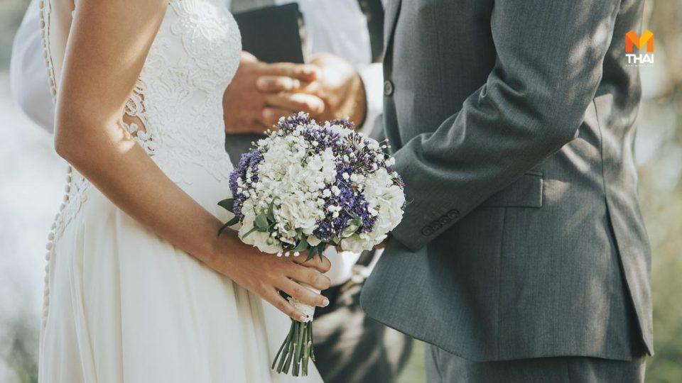 งานแต่งงาน จัดงานแต่งงาน ประหยัดงบงานแต่งงาน เคล็ดลับ