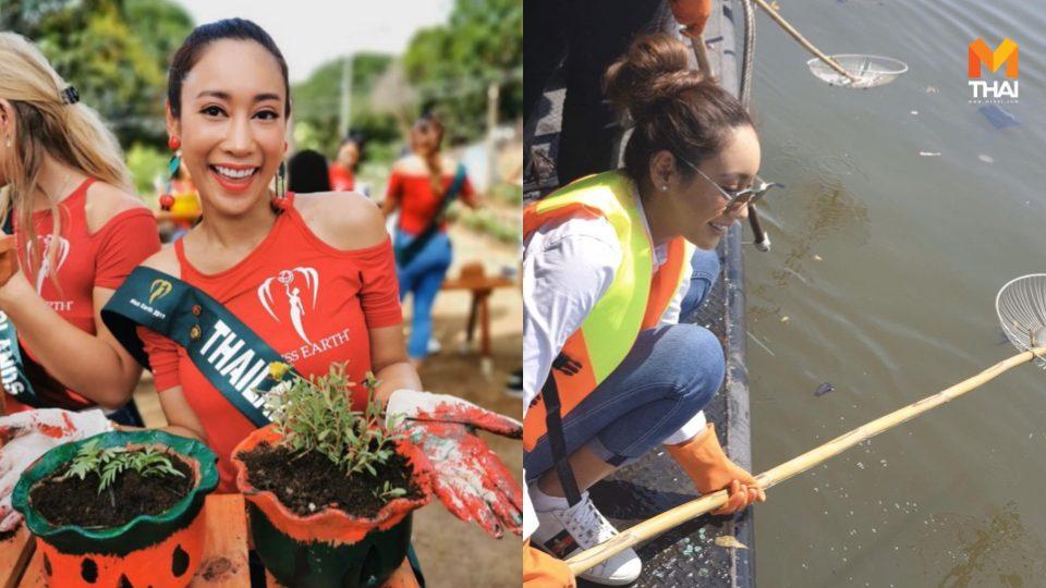 น้ำเพชร ฏีญาภาร์ มิสเอิร์ธไทยแลนด์ มิสเอิร์ธไทยแลนด์ 2019