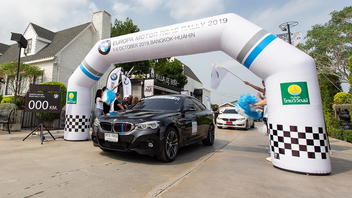 BMW Europa Motor Road Rally