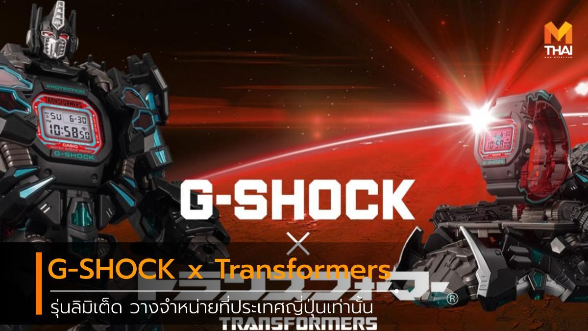 DW-6900TF-4 fashion g-shock Master Nemesis Optimus Prime Optimus Prime streetwear Transformers watch จี-ช็อค นาฬิกา หุ่นยนต์ แฟชั่น