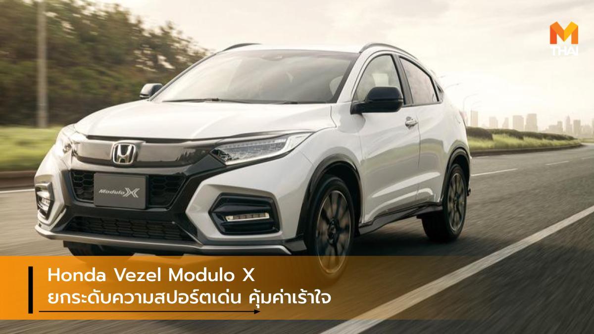 HONDA Honda HR-V Honda Vezel Honda Vezel Modulo X ฮอนด้า ฮอนด้า เอชอาร์-วี