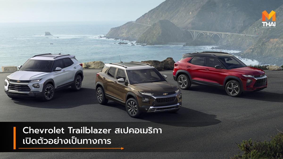 Chevrolet Chevrolet Trailblazer LA Auto Show 2019 suv รถอเนกประสงค์ รถใหม่ เชฟโรเลต เชฟโรเลต เทรลเบลเซอร์