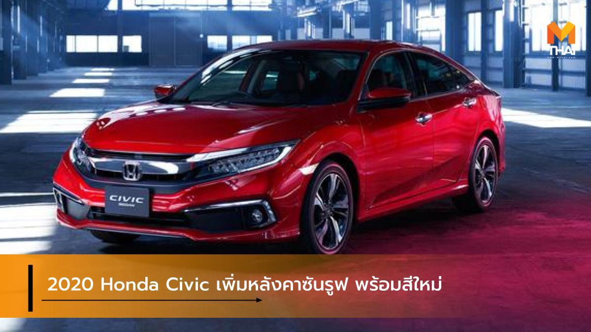 HONDA honda civic Honda Civic Hatchback ฮอนด้า ฮอนด้า ซีวิค ฮอนด้า ซีวิค แฮทช์แบ็ก