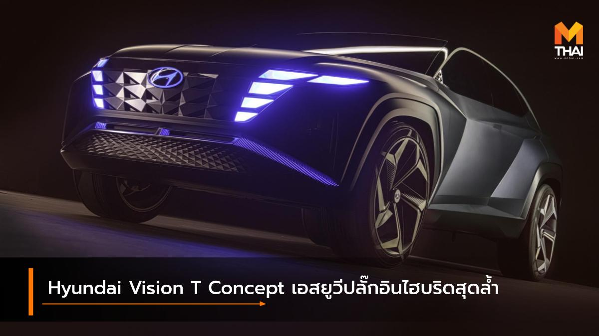 Concept car hyundai Hyundai Vision T Concept LA Auto Show 2019 รถคอนเซ็ปต์ ฮุนได