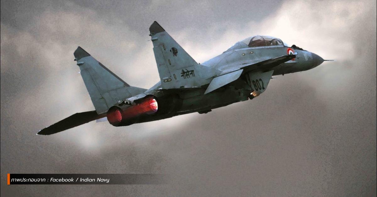 กองทัพอากาศอินเดีย เครื่องบินขับไล่