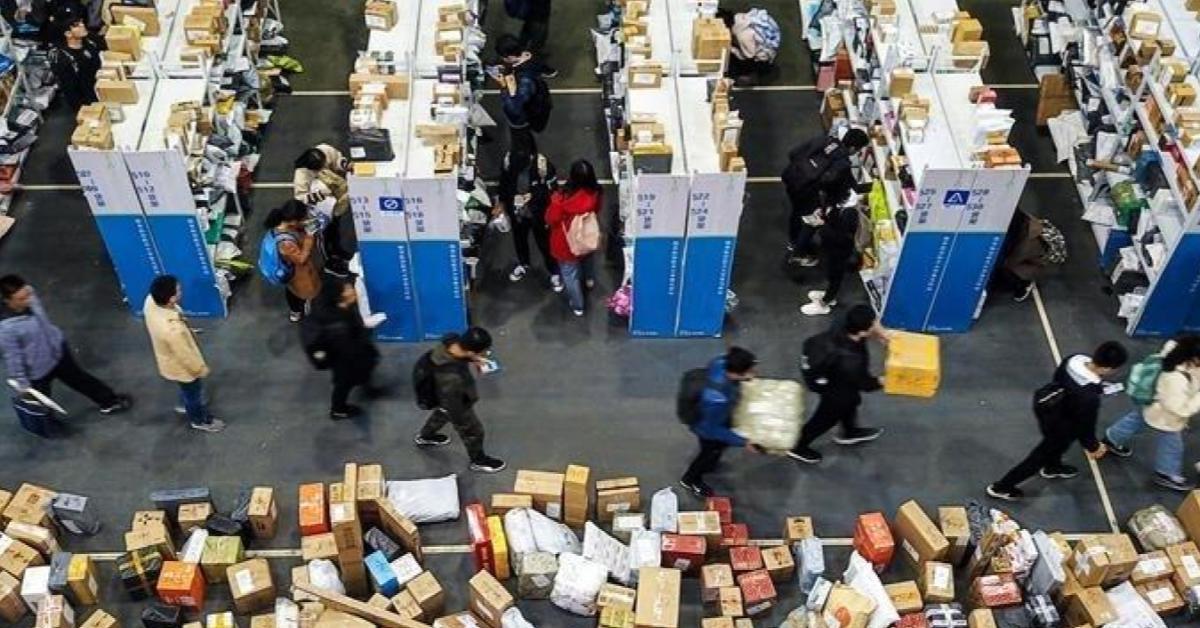 จีน ซื้อของออนไลน์ มหกรรมช้อปปิ้งประจำปี