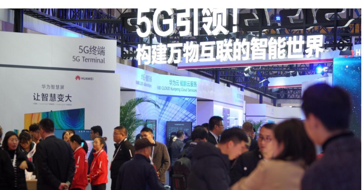 5G จีน ปักกิ่ง