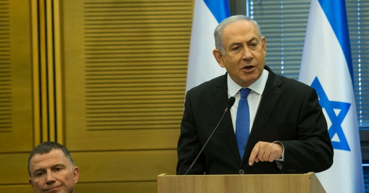 ข่าวสดวันนี้ ผู้นำอิสราเอล เบนจามิน เนทันยาฮู