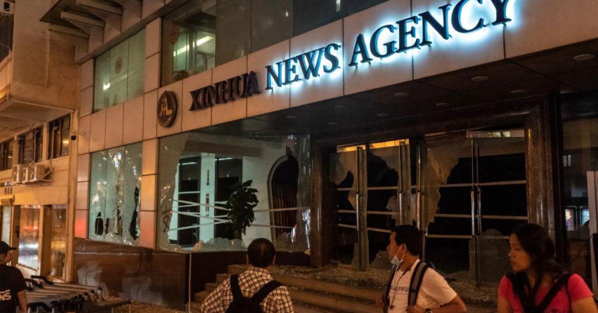 ข่าวสดวันนี้ ซินหัว ประท้วงฮ่องกง