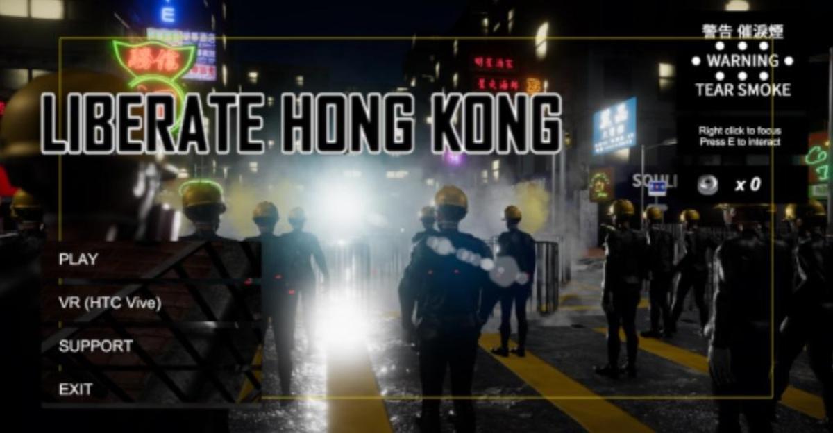 ข่าวสดวันนี้ ฮ่องกง เกมประท้วง