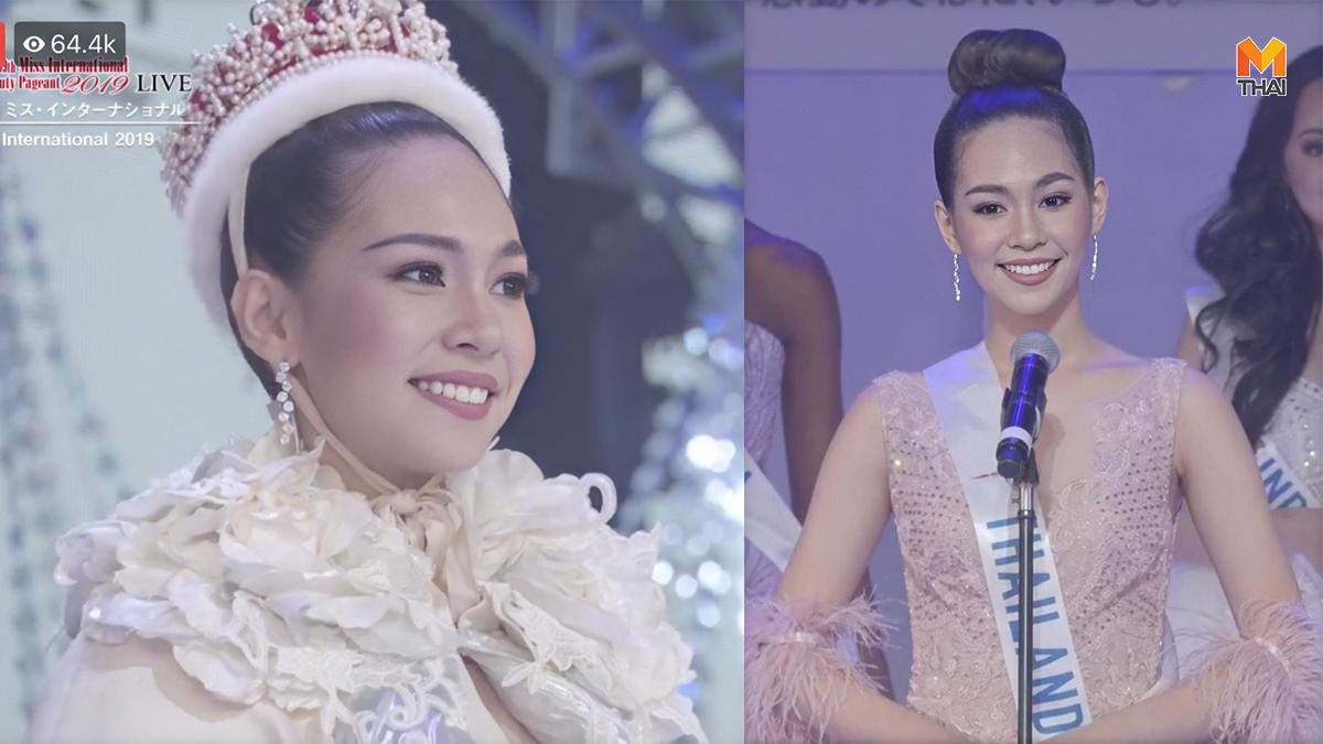 Miss International Miss International 2019 Miss International Thailand บิ๊นท์ สิรีธร สีห์อร่ามวัฒน์ ประกวดนางงาม มิสอินเตอร์เนชั่นแนล มิสอินเตอร์เนชั่นแนล 2019