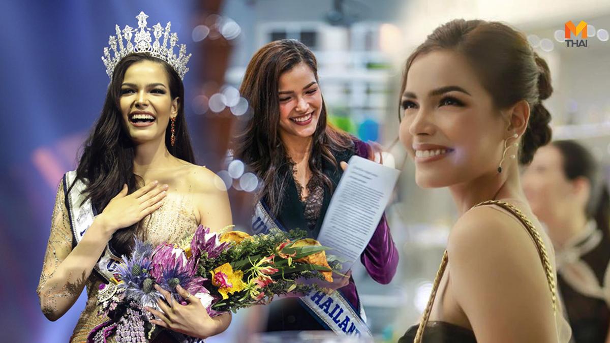 Miss Universe 2019 Miss Universe Thailand Miss Universe Thailand 2019 Miss-Universe นางงามไทย 2019 ประกวดนางงาม ฟ้าใส ปวีณสุดา มิสยูนิเวิร์สไทยแลนด์ มิสยูนิเวิร์สไทยแลนด์ 2019
