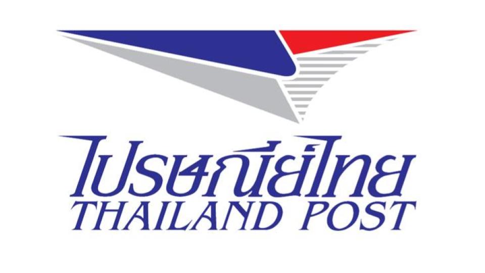 EMS Point ไปรษณีย์ไทย