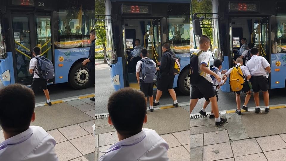 รถเมล์ฟรี