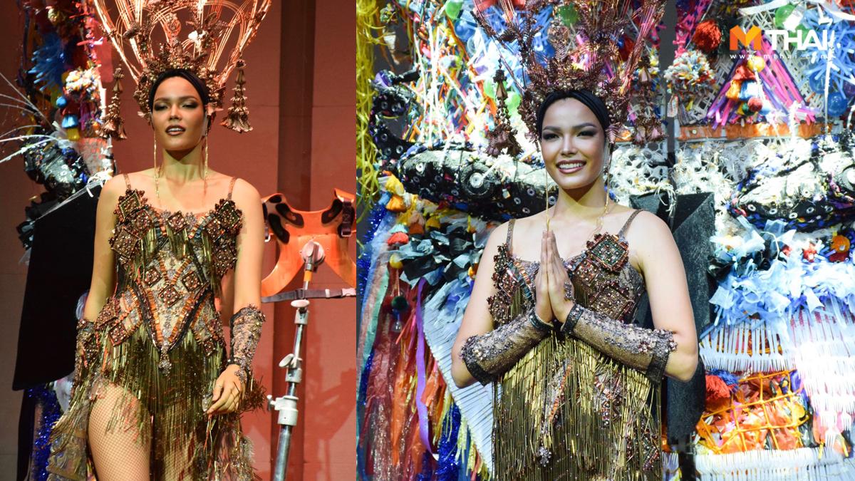 Miss Universe 2019 Miss Universe Thailand Miss Universe Thailand 2019 Miss-Universe ชุดประจำชาติ ชุดประจำชาติไทย ฟ้าใส ปวีณสุดา มิสยูนิเวิร์ส มิสยูนิเวิร์ส 2019 มิสยูนิเวิร์สไทยแลนด์ มิสยูนิเวิร์สไทยแลนด์ 2019