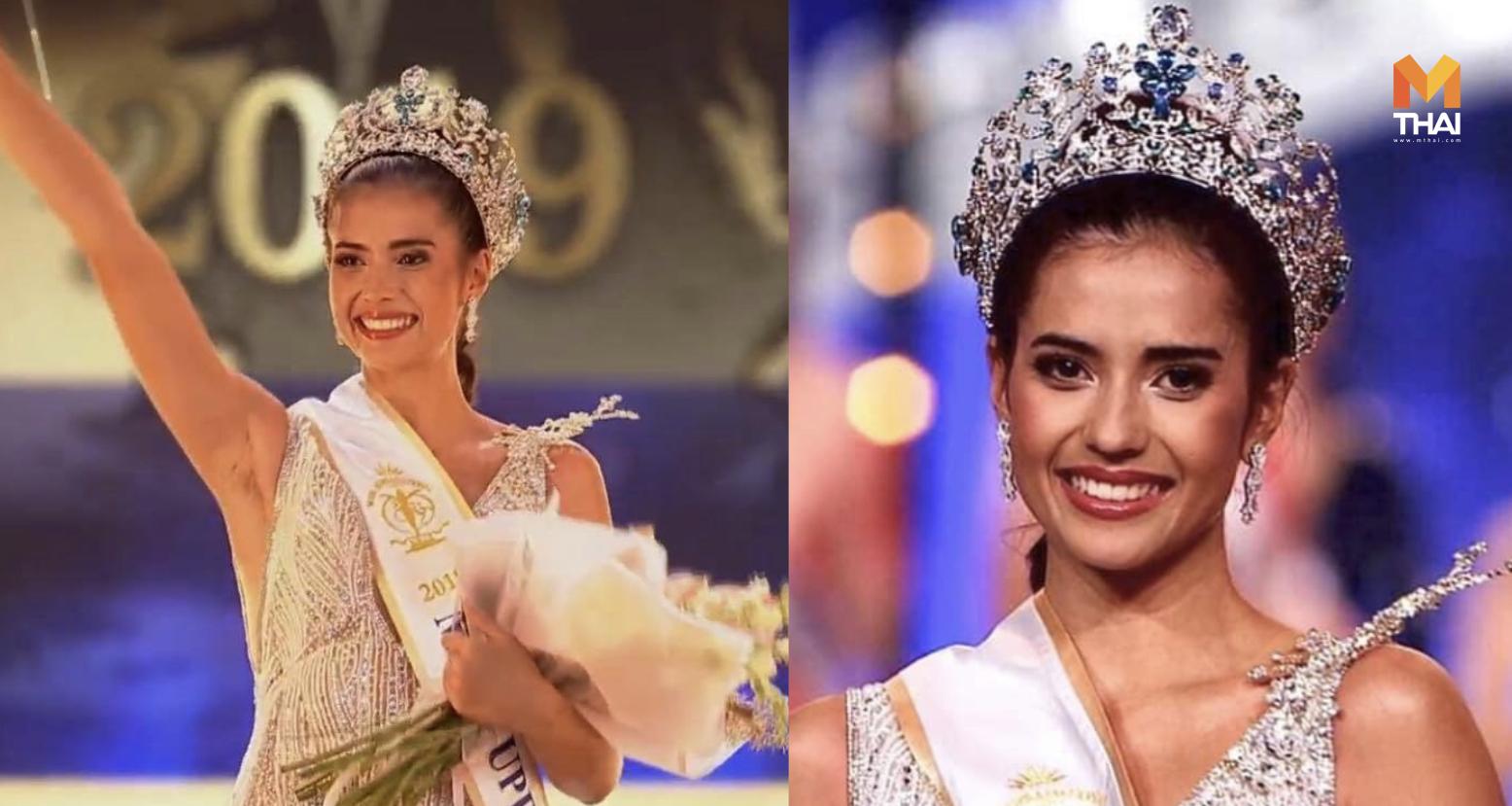 Miss Supranational Miss Supranational 2019 มิสซูปราเนชั่นแนล มิสซูปราเนชั่นแนล 2019 มิสซูปร้าเนชั่นแนลไทยแลนด์ แอน แอนโทเนีย โพซิ้ว