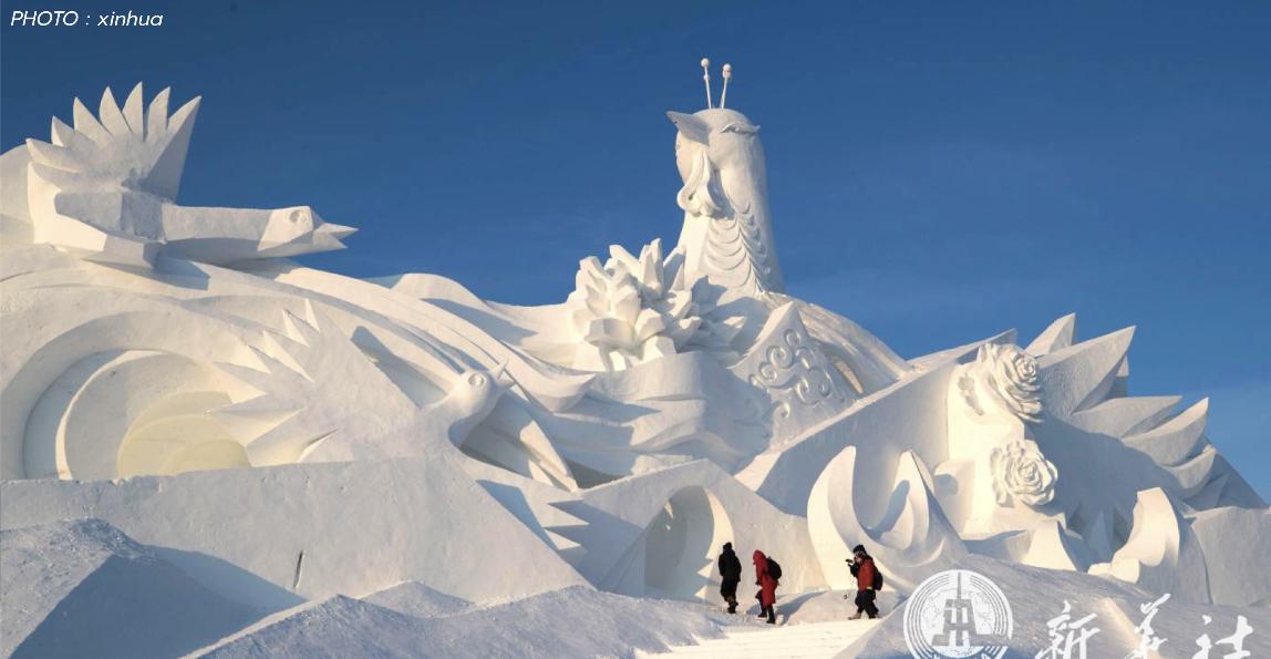 ข่าวสดวันนี้ จีน เทศกาลหิมะ