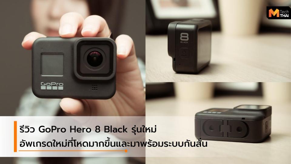 Action Cemera gadget GoPro GoPro Hero 8 GoPro Hero 8 Black กล้อง แกดเจ็ต