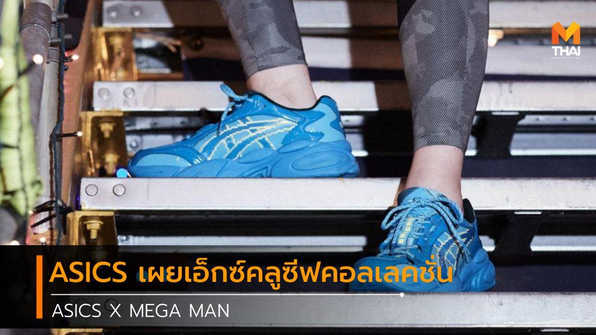 ASICS ASICS x Mega Man Rockman สนีกเกอร์