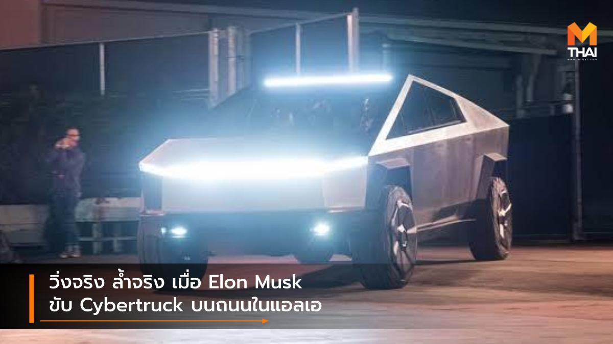 Cybertruck Elon Musk Tesla รถกระบะ