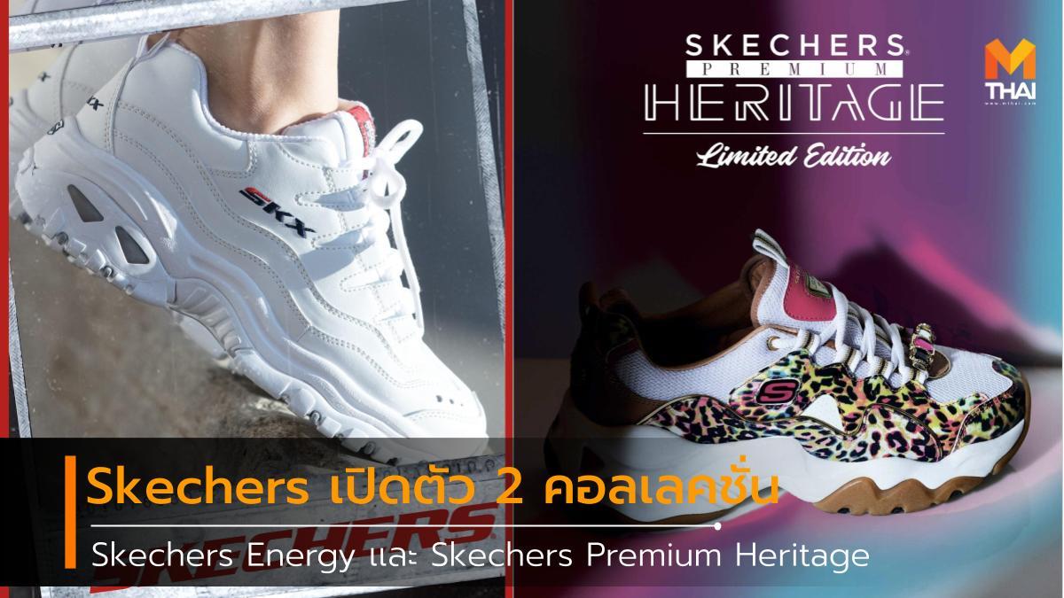 Skechers Energy Skechers Premium Heritage ก็อต-อิทธิพัทธ์ ฐานิตย์