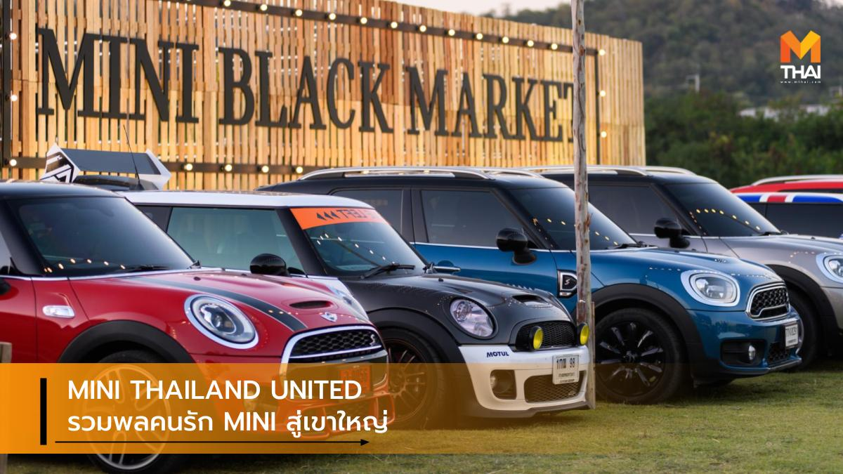 mini MINI John Cooper Works MINI THAILAND UNITED มินิ คลับแมน มินิ จอห์น คูเปอร์ เวิร์กส์ มินิ ประเทศไทย