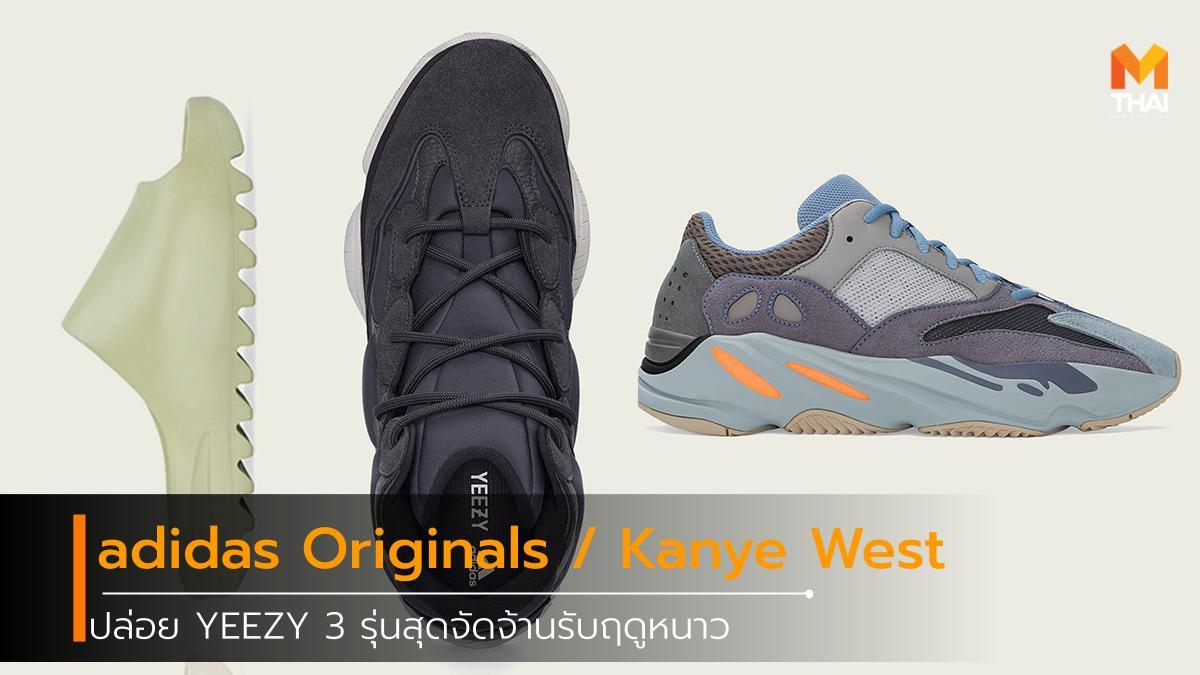 adidas Originals Kanye West YEEZY 3 สนีกเกอร์ อาดิดาส