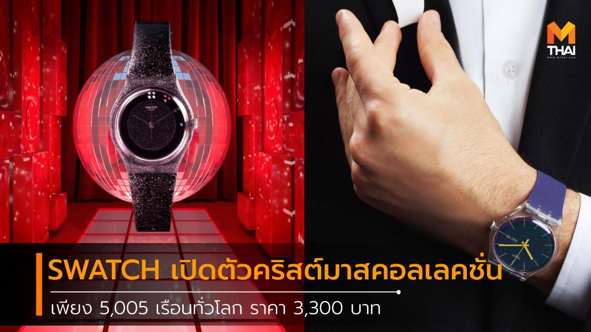 SCINTILLANTE swatch นาฬิกาข้อมือ สวอท์ช