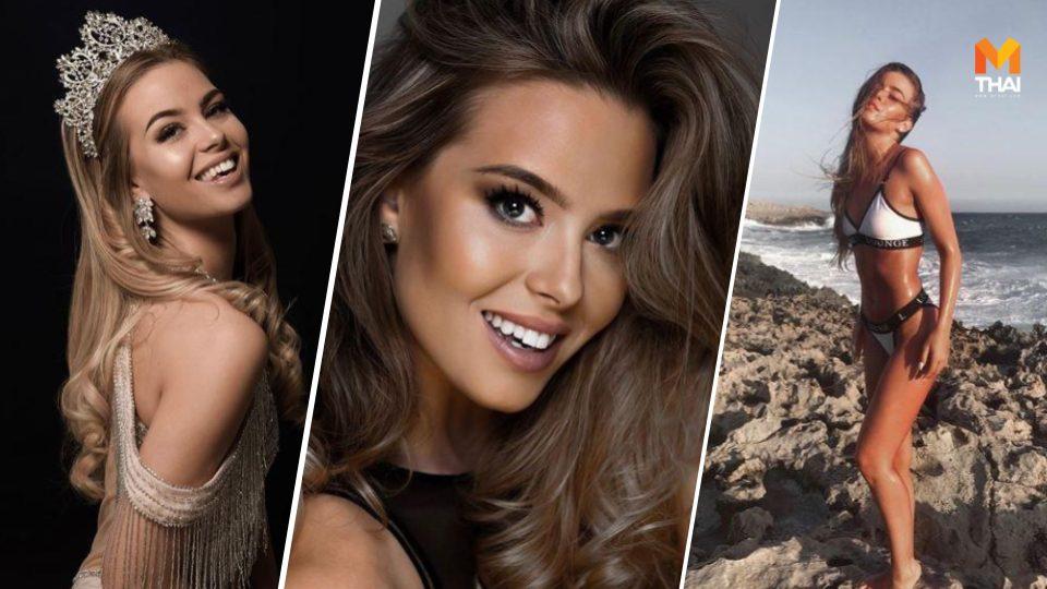 Miss Universe 2019 Miss Universe Sweden Miss Universe Sweden 2019 Miss-Universe ประกวดนางงาม มิสยูนิเวิร์ส มิสยูนิเวิร์ส 2019 มิสยูนิเวิร์สสวีเดน มิสยูนิเวิร์สสวีเดน 2019