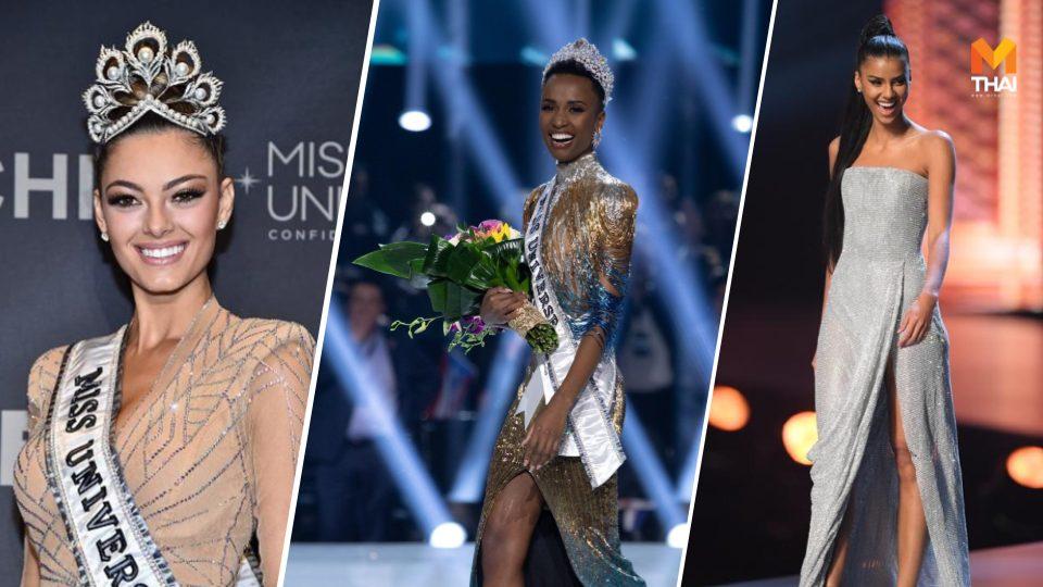 Miss Universe 2019 Miss Universe South Africa Miss-Universe นางงามแอฟริกาใต้ มิสยูนิเวิร์ส มิสยูนิเวิร์ส 2019