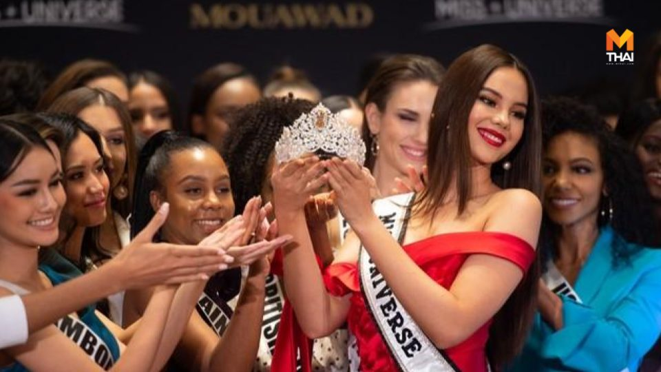 Miss Universe 2019 Miss-Universe นางงาม 2019 ประกวดนางงาม มงกุฎ มิสยูนิเวิร์ส มงกุฎ มิสยูนิเวิร์ส 2019 มิสยูนิเวิร์ส มิสยูนิเวิร์ส 2019