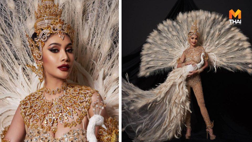 Miss Intercontinental 2019 ชุดประจำชาติ มิสแกรนด์ไทยแลนด์ เจนนี่ นฤมล คำพันธ์