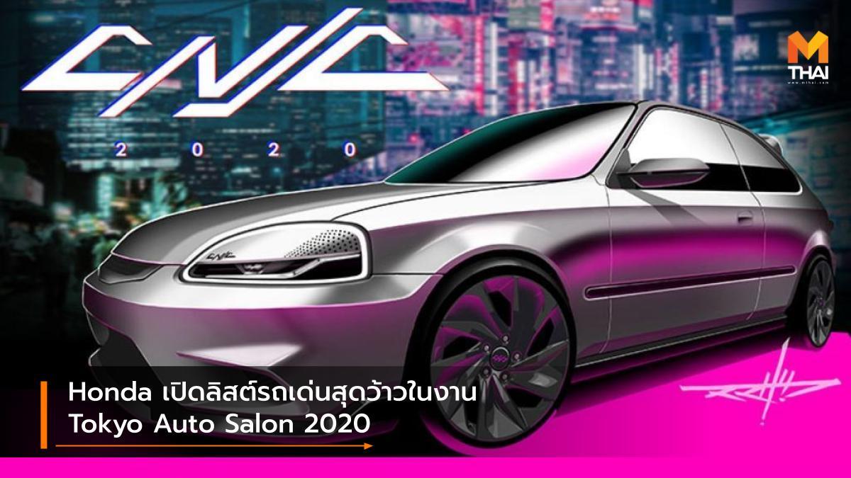 HONDA Honda Access Honda Civic Cyber Night Japan Cruiser 2020 Honda S2000 20th Anniversary Prototype Tokyo Auto Salon 2020