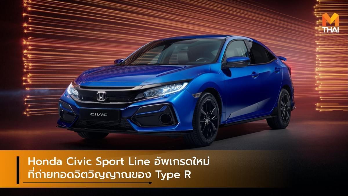 HONDA honda civic Honda Civic Sport Line รุ่นปรับโฉม ฮอนด้า ฮอนด้า ซีวิค