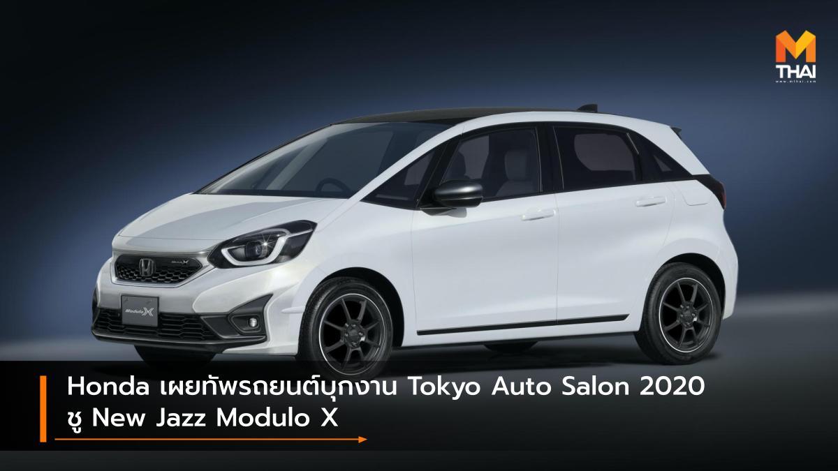 HONDA Modulo X Tokyo Auto Salon 2020 ฮอนด้า โตเกียว ออโต ซาลอน 2020