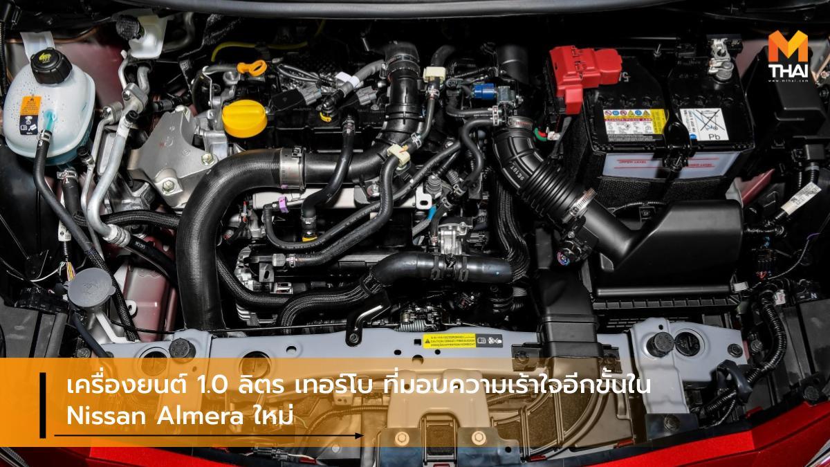 nissan Nissan Almera นิสสัน นิสสัน อัลเมร่า