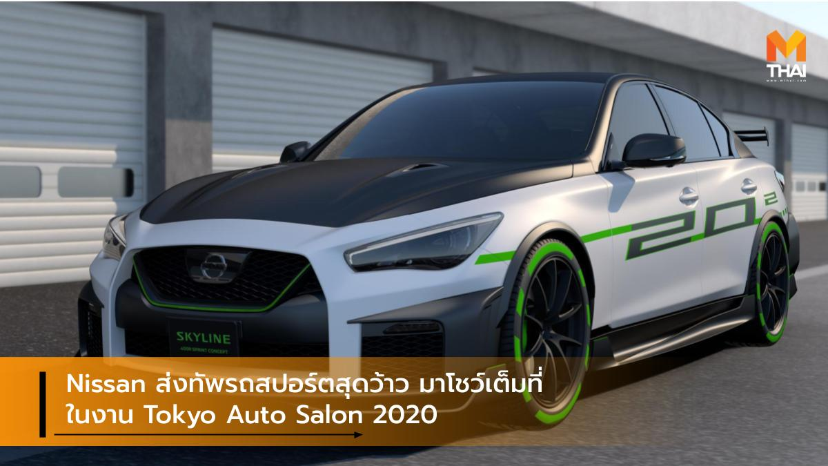 nissan Nissan GT-R50 By Italdesign Nissan Skyline Nissan Skyline 400R Sprint Concept Tokyo Auto Salon 2020 นิสสัน