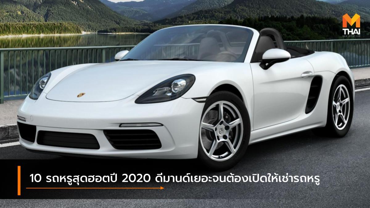 RICHCARS Super car ซูเปอร์คาร์ บริษัท ริชคาร์เรนทัล (ประเทศไทย) จำกัด รถหรู เช่ารถหรู
