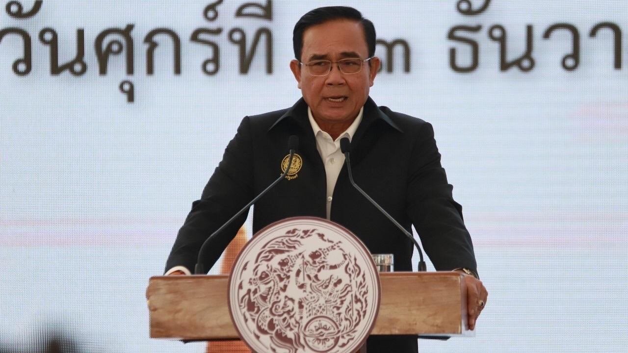 ประยุทธ์ จันทร์โอชา มอเตอร์เวย์สายบางใหญ่ - กาญจนบุรี รัฐบาล เวนคืนที่ดิน เศรษฐกิจ