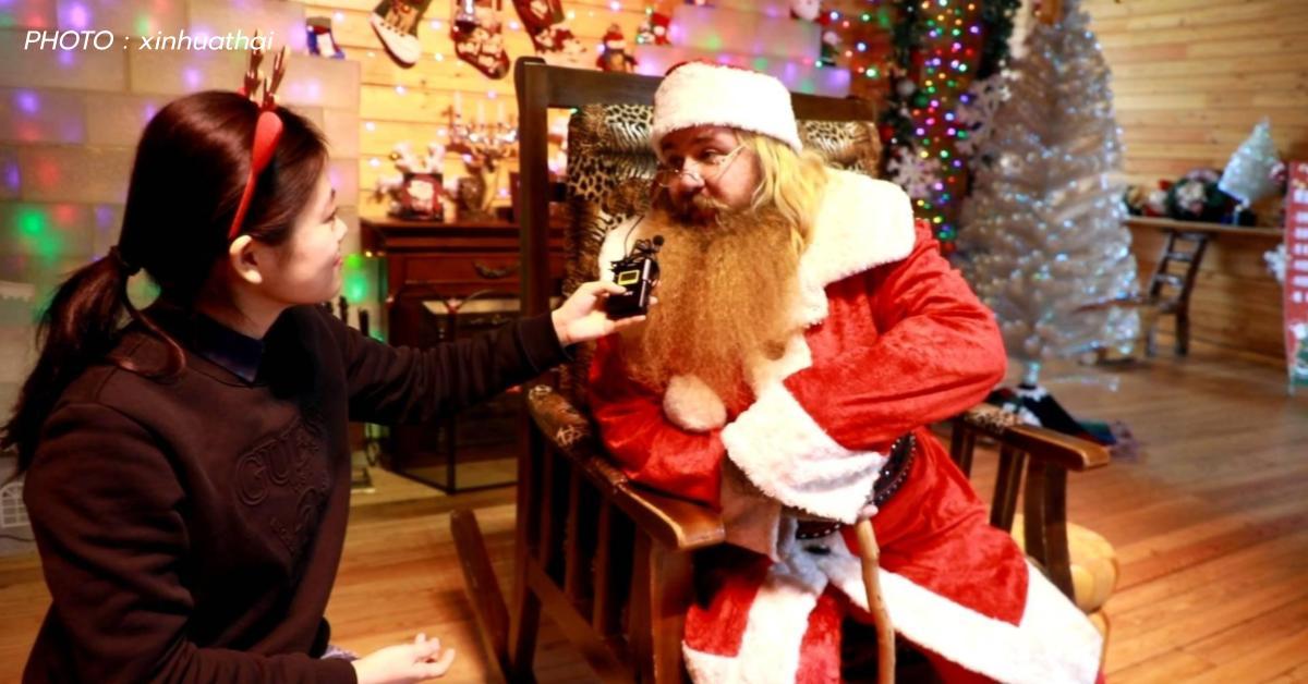 ข่าวสดวันนี้ จีน หมู่บ้านซานตาคลอส
