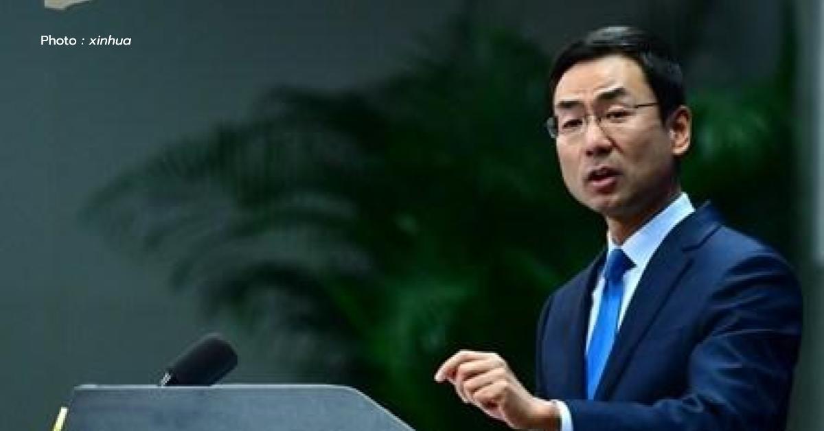 ข่าวสดวันนี้ สหรัฐฯ ขึ้นบัญชีจีน