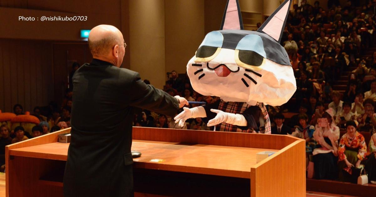 ข่าวสดวันนี้ ชุดคอสเพลย์ ญี่ปุ่น รับปริญญา