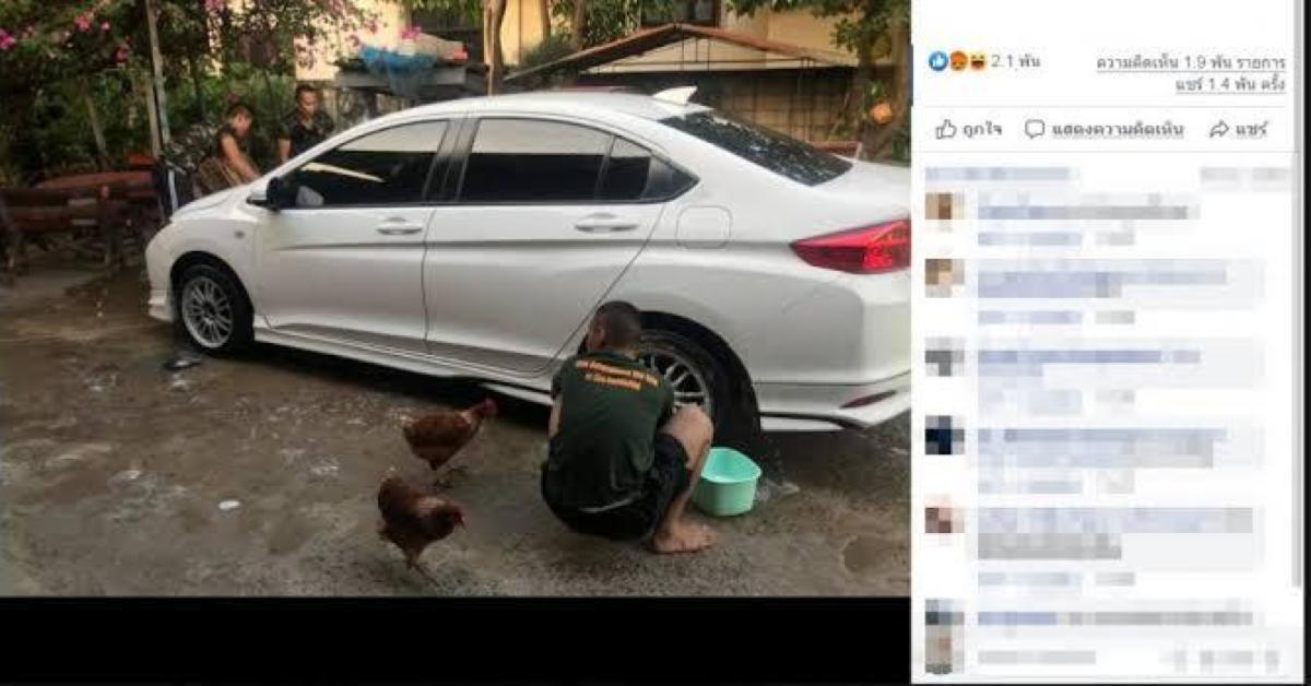 ข่าวสดวันนี้ พลทหารล้างรถ