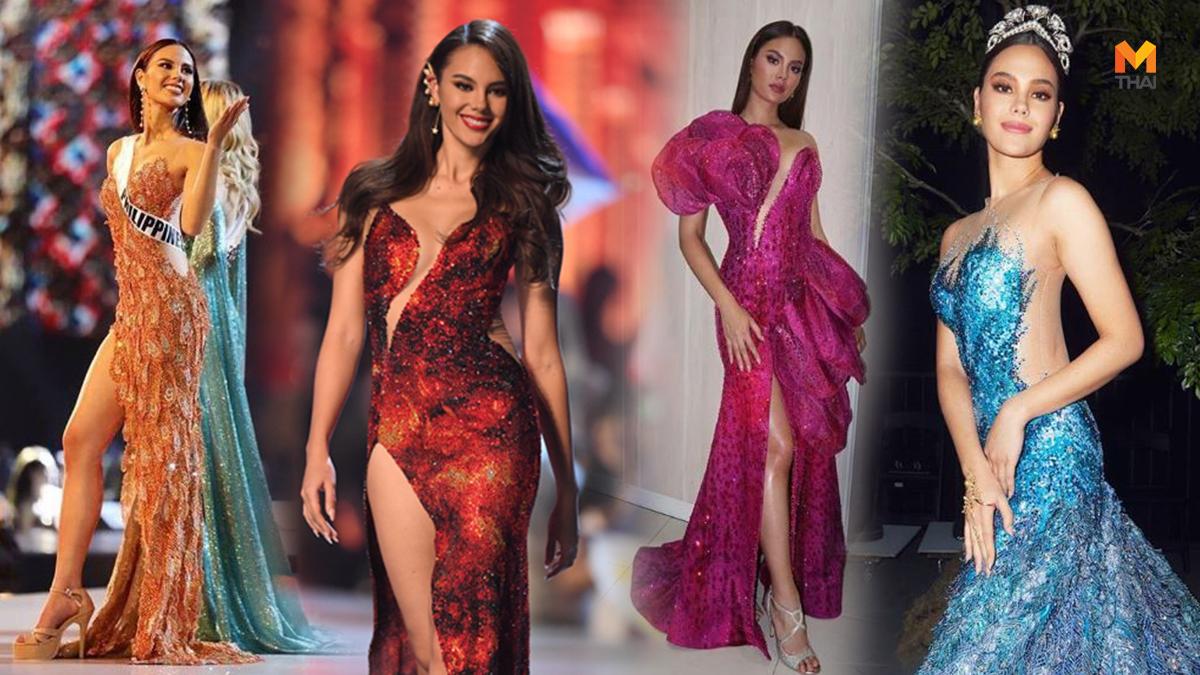 Miss-Universe ชุดราตรี แคทรีโอน่า เกรย์ ชุดราตรีนางงาม มิสยูนิเวิร์ส มิสยูนิเวิร์ส 2018 แคทรีโอนา เกรย์
