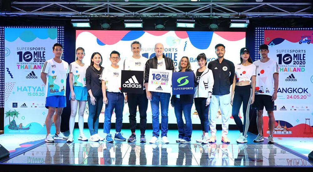 Supersports 10 Mile International Run Series Thailand 2020 ซูเปอร์สปอร์ต