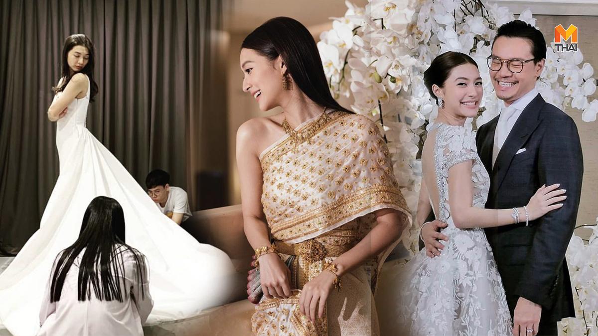 งานแต่งงาน ชุดเจ้าสาว ชุดแต่งงาน ชุดแต่งงาน มิว นิษฐา ชุดแต่งงานดารา มิว นิษฐา มิว นิษฐา แต่งงาน
