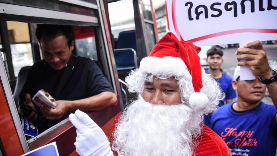 ข่าวสดวันนี้ ซานตาคลอส วันคริสต์มาส