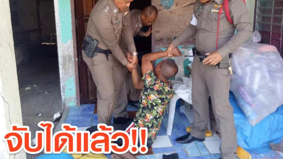 ข่าวสดวันนี้ นักโทษหนีคดี