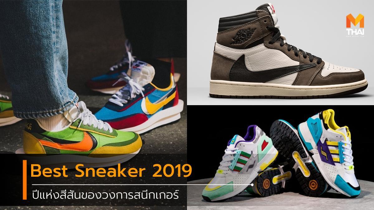 adidas fashion gucci Louis Vuitton nike Sneaker รองเท้า รองเท้าผ้าใบ สนีกเกอร์ อาดิดาส แฟชั่น ไนกี้