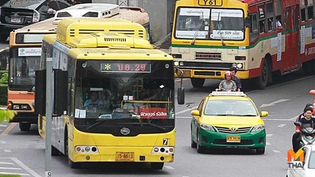 ฝุ่น PM 2.5 ฝุ่นละออง รถเมล์ไฟฟ้า
